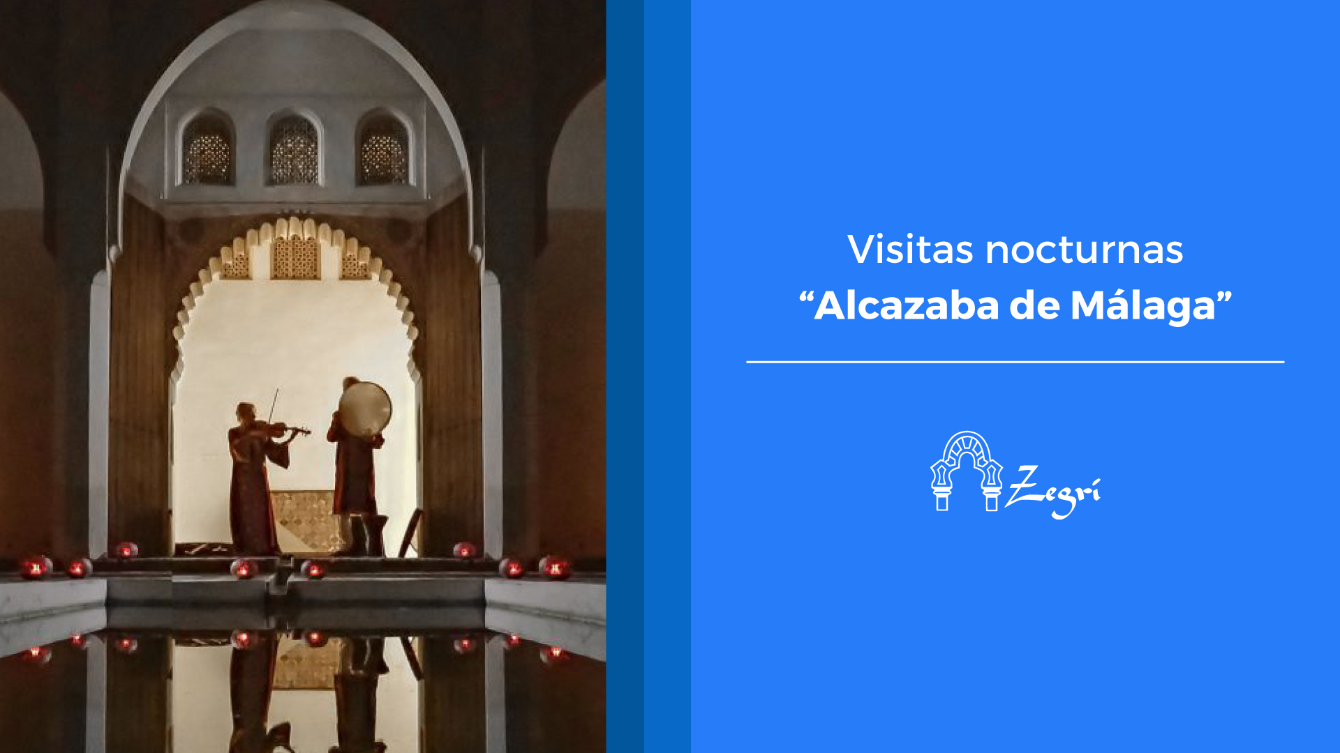 Visitas nocturnas Alcazaba
